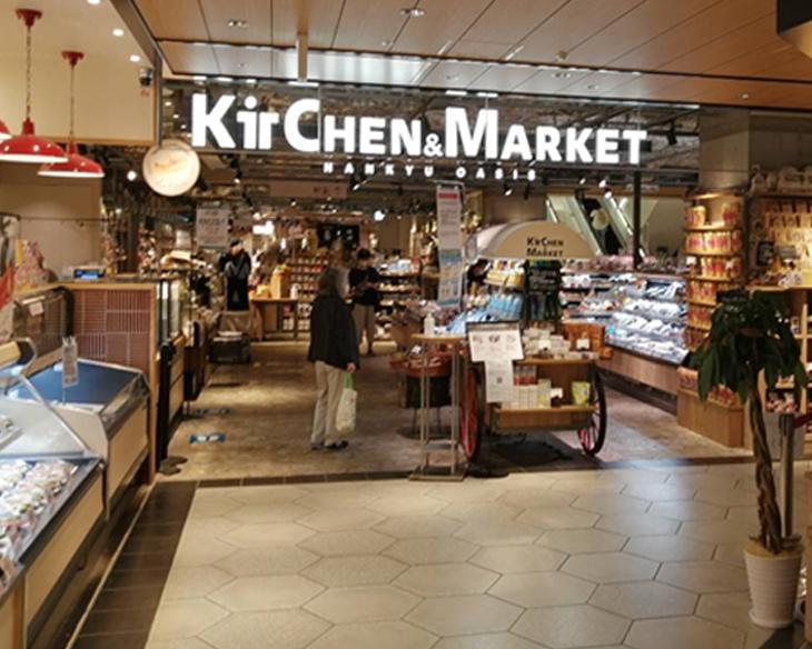LUCUA KitChen&Market 神河町産のにんじんジュースを販売しました。